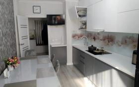 4-комнатная квартира, 110 м², 14/16 этаж, Сарыарка 3 за 50 млн 〒 в Нур-Султане (Астана)