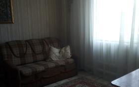 4-комнатный дом, 120 м², 10 сот., Садовая за 15.3 млн 〒 в Костанае