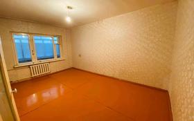 3-комнатная квартира, 80 м², 1/5 этаж помесячно, 8 мкр 27 за 65 000 〒 в Таразе