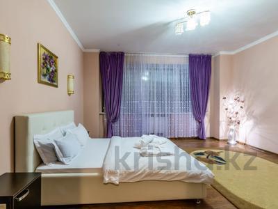 3-комнатная квартира, 170 м², 14/30 этаж помесячно, Аль-Фараби 7 за 600 000 〒 в Алматы — фото 23