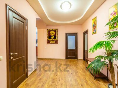 3-комнатная квартира, 170 м², 14/30 этаж помесячно, Аль-Фараби 7 за 600 000 〒 в Алматы — фото 4