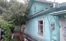 3-комнатный дом, 40.1 м², 3.5 сот., Наримановская 120 — Баймагамбетова за 14 млн 〒 в Костанае
