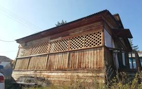 2-комнатный дом, 29 м², 1 сот., Голубой залив за 3.6 млн 〒 в Усть-Каменогорске
