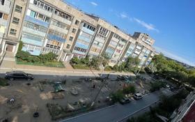 4-комнатная квартира, 100 м², 5/5 этаж, проспект Республики за 22 млн 〒 в Темиртау
