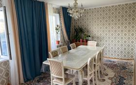 3-комнатная квартира, 56.6 м², 4/5 этаж, 3 мкр за 17.5 млн 〒 в Капчагае