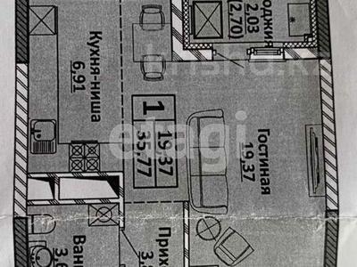1-комнатная квартира, 35.77 м², 8/16 этаж, 38-я улица 36/2 за 12.1 млн 〒 в Нур-Султане (Астана), Есиль р-н — фото 4