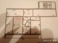 5-комнатная квартира, 88 м², 5/5 этаж