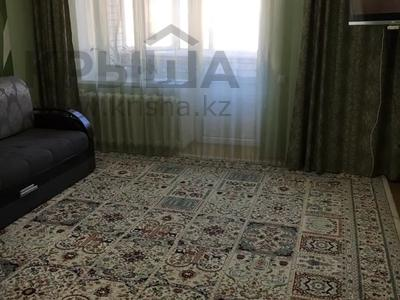 3-комнатная квартира, 84 м², 4/5 этаж, мкр Кадыра Мырза-Али 6 за 24 млн 〒 в Уральске, мкр Кадыра Мырза-Али — фото 9