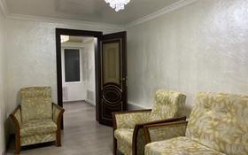 4-комнатный дом, 65 м², 8 сот., Туркменская 15 — Назарбаева за 25 млн 〒 в Алматы, Алмалинский р-н