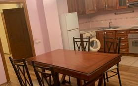 2-комнатная квартира, 94 м², 7/14 этаж, мкр Мамыр-3, Мкр Мамыр-3 за 32.9 млн 〒 в Алматы, Ауэзовский р-н