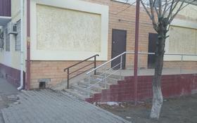 Офис площадью 45 м², Авангард-2 15 за 20 млн 〒 в Атырау, Авангард-2