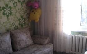 3-комнатная квартира, 60 м², 3/5 этаж, Ауельбекова 126 — Кафе радуга за 20 млн 〒 в Кокшетау