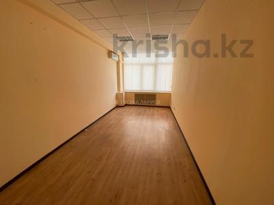Офис площадью 18.4 м², Макатаева 100 — проспект Абылай Хана за 71 000 〒 в Алматы, Алмалинский р-н — фото 2