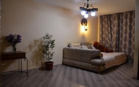 3-комнатная квартира, 60 м², 1/4 этаж помесячно, мкр Коктем-3, Бухар жырау 40А за 210 000 〒 в Алматы, Бостандыкский р-н