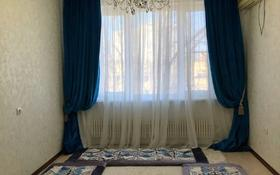 4-комнатная квартира, 90 м², 3/5 этаж, 26-й мкр 43 за 24 млн 〒 в Актау, 26-й мкр