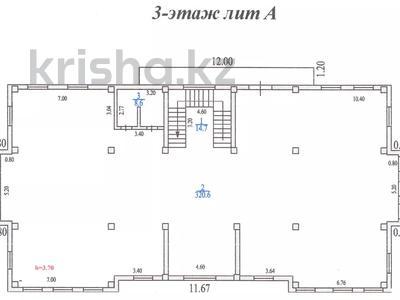 Здание, Аль-Фараби — Достык (Ленина) площадью 1286 м² за 5 500 〒 в Алматы, Медеуский р-н — фото 4