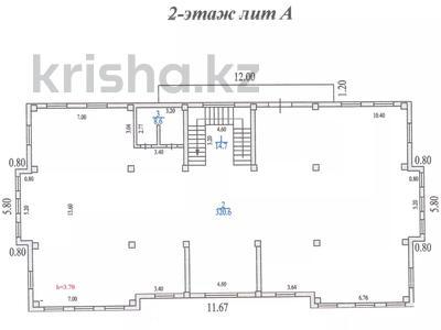 Здание, Аль-Фараби — Достык (Ленина) площадью 1286 м² за 5 500 〒 в Алматы, Медеуский р-н — фото 5