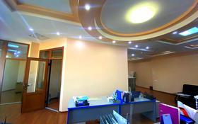 Офис площадью 200 м², проспект Аль-Фараби 15к4В — проспект Назарбаева за 700 000 〒 в Алматы, Бостандыкский р-н
