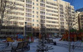 2-комнатная квартира, 50 м², 5/9 этаж, проспект Улы Дала за 22 млн 〒 в Нур-Султане (Астана), Есиль р-н