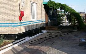 3-комнатный дом, 92 м², 10 сот., Алтынсарина 9 — Химикова за 4 млн 〒 в Житикаре
