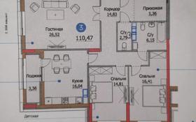 3-комнатная квартира, 111.59 м², 7/12 этаж, Каиыма Мухамедханова 4а — проспект Туран за 48 млн 〒 в Нур-Султане (Астана), Есиль р-н