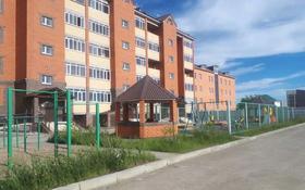 2-комнатная квартира, 65 м², 3/5 этаж, Габдуллина 16 — Жунусова за ~ 18 млн 〒 в Кокшетау