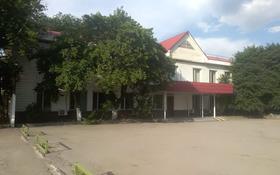 Промбаза 2.5 га, Чапаева 39 за 10 000 〒 в Боралдае (Бурундай)