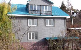8-комнатный дом, 336 м², 12 сот., мкр Каменское плато, Алмалыкская 2 за 98 млн 〒 в Алматы, Медеуский р-н