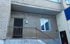 2-комнатная квартира, 45 м², 1/5 этаж, Вокзальная 12 за 11.8 млн 〒 в Щучинске