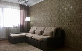 2-комнатная квартира, 46 м², 2/5 этаж, Казахстанская за 9.7 млн 〒 в Шахтинске