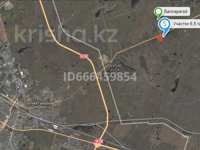 Участок 6.5 га, Село Аккайын 13 — Мира за 215 млн 〒 в Акмолинской обл.