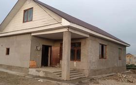 5-комнатный дом, 174.5 м², 4 сот., мкр Мадениет 290/21 за 16 млн 〒 в Алматы, Алатауский р-н