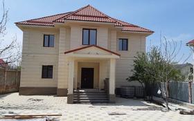 5-комнатный дом, 270 м², 8 сот., мкр Ерменсай 37 за 87 млн 〒 в Алматы, Бостандыкский р-н