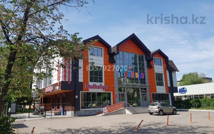 Административно-торгово-развлекательный центр за 270 млн 〒 в Усть-Каменогорске
