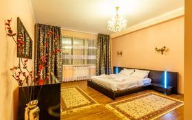 3-комнатная квартира, 160 м², 14/30 этаж посуточно, Аль-Фараби 7к5А — Козыбаева за 40 000 〒 в Алматы