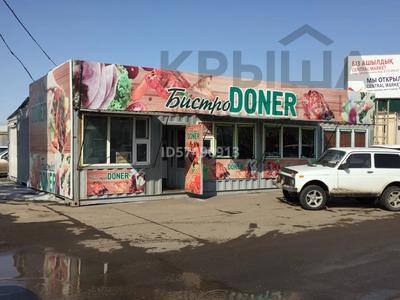 Контейнер площадью 55 м², Шоссе Алаш за 3.5 млн 〒 в Нур-Султане (Астана), Сарыарка р-н