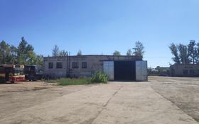 Цех по производству гофротары за ~ 17.5 млн 〒 в Лисаковске