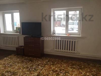 3-комнатный дом, 82 м², 8.8 сот., Пугачева 41 за 20 млн 〒 в Талгаре — фото 3