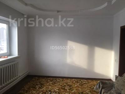 3-комнатный дом, 82 м², 8.8 сот., Пугачева 41 за 20 млн 〒 в Талгаре — фото 4