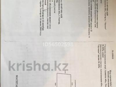 3-комнатный дом, 82 м², 8.8 сот., Пугачева 41 за 20 млн 〒 в Талгаре — фото 12