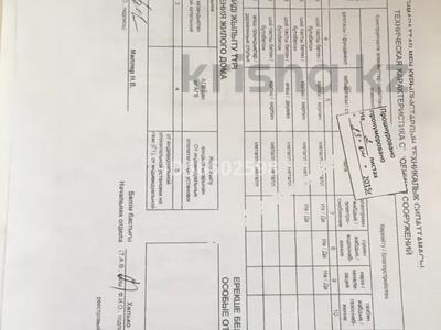 3-комнатный дом, 82 м², 8.8 сот., Пугачева 41 за 20 млн 〒 в Талгаре — фото 14