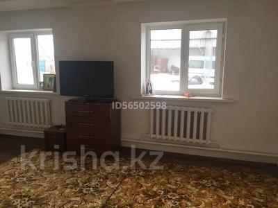 3-комнатный дом, 82 м², 8.8 сот., Пугачева 41 за 20 млн 〒 в Талгаре — фото 15