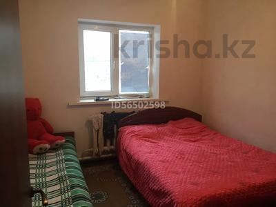 3-комнатный дом, 82 м², 8.8 сот., Пугачева 41 за 20 млн 〒 в Талгаре — фото 17