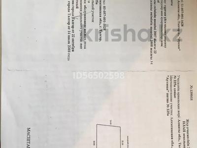 3-комнатный дом, 82 м², 8.8 сот., Пугачева 41 за 20 млн 〒 в Талгаре — фото 20