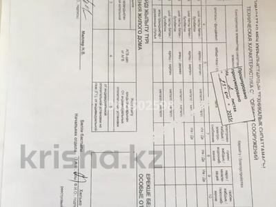 3-комнатный дом, 82 м², 8.8 сот., Пугачева 41 за 20 млн 〒 в Талгаре — фото 22