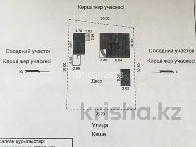3-комнатный дом, 82 м², 8.8 сот., Пугачева 41 за 20 млн 〒 в Талгаре — фото 23