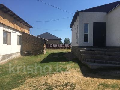 3-комнатный дом, 82 м², 8.8 сот., Пугачева 41 за 20 млн 〒 в Талгаре — фото 29