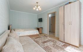 1-комнатная квартира, 38 м², 3/5 этаж посуточно, Бостандыкская 56 — Ауэзова за 7 000 〒 в Петропавловске