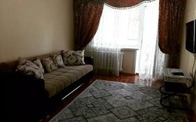 2-комнатная квартира, 45 м², 2/5 этаж посуточно, Лермонтова 45/1 — Сатпаева за 6 500 〒 в Павлодаре