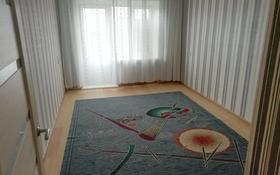 3-комнатная квартира, 58 м², 3/5 этаж, Маяковского 20 за 8.7 млн 〒 в Риддере